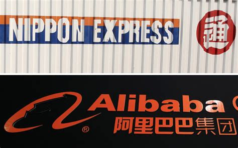 alibaba express australia exclusive nippon express alibaba to team up in china