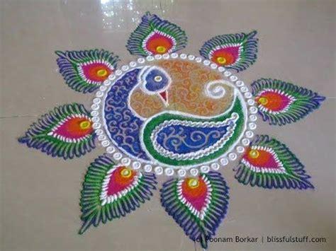 rangoli pattern youtube easy peacock rangoli creative peacock rangoli design