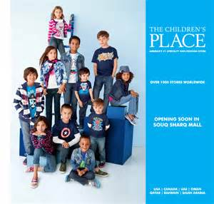 A S Place The Childrens Place Now Open At Souq Sharq Malls Stores