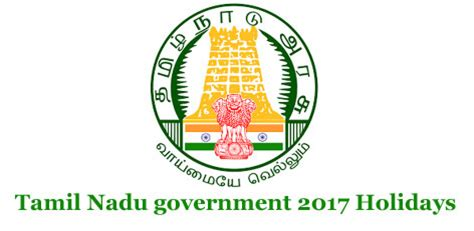 Mba Government In Tamilnadu 2017 by Live Chennai Tamil Nadu Government 2017 Holidays