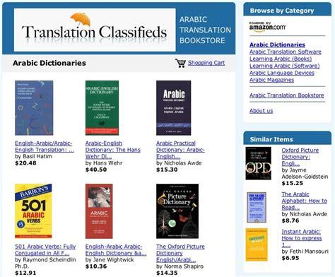 Sweepstakes Traduccion - babylon spanish dictionary html autos weblog