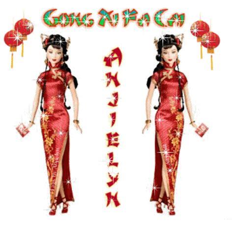 Kaos Imlek Cny Hitam 5 paul web logs how to say happy new year in