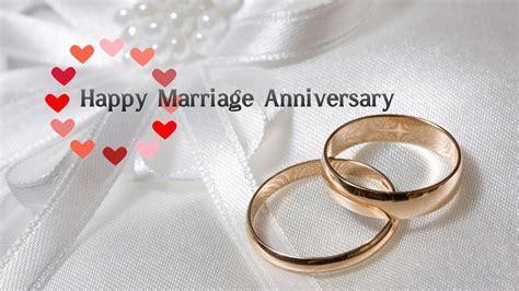Happy Wedding Wallpapers   Marriage Anniversary   XciteFun.net