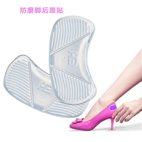 foot cushions for high heels of foot cushion for high heels 28 images silica gel