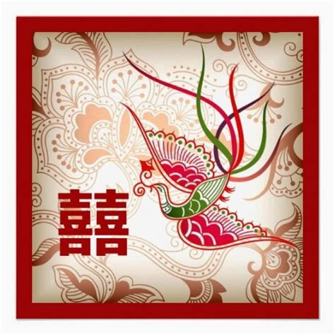 asian wedding invitation damask wedding invitations wedding invitations