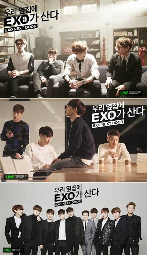 exo the next door exo по соседству exo next door 187 дорама онлайн смотреть