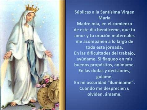 imagen virgen maria de la medalla milagrosa gifs de oraciones oraciones a la virgen de la medalla