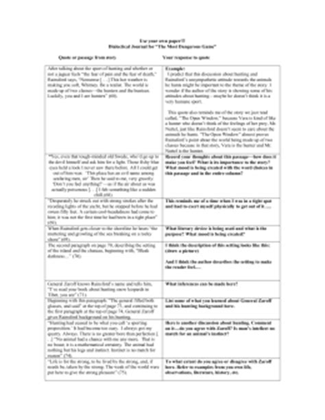 """THE MOST DANGEROUS GAME"""" Comprehension Worksheet"""
