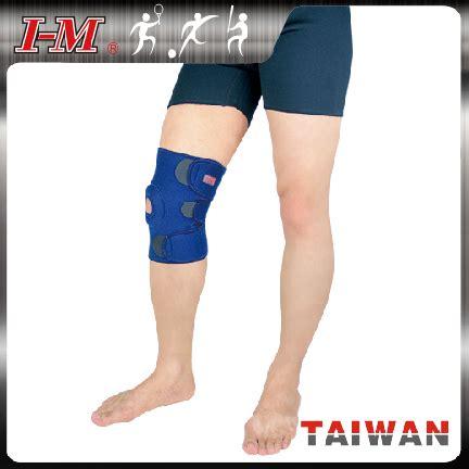 comfortable knee brace comfortable sports knee brace support with custom logo