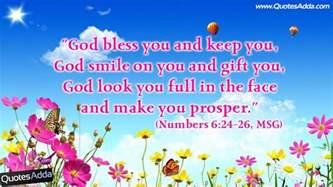 birthday bible verse quotesadda com telugu quotes