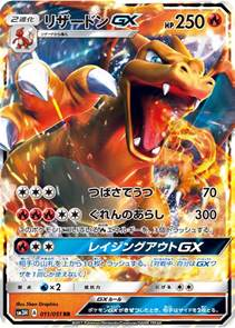 Benched Usa Serebii Net Tcg Did You See The Fighting Rainbow 11