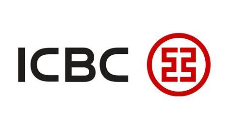 icbc bank icbc