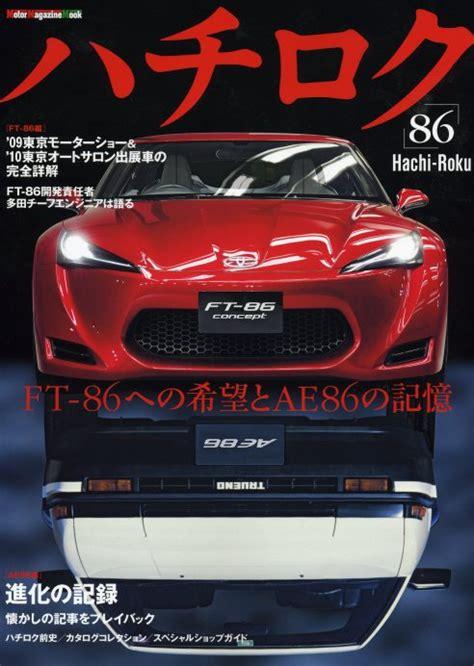 Toyota Magazine Omurtlak95 Toyota Magazine