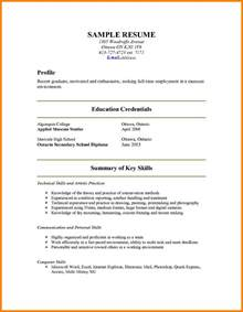 Show Resume Exles by 6 About Me Cv Exles Resume Pictures