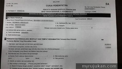 what is malaysia ea form for tax kemaskini income tax di website e filing lhdn