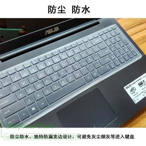 Keyboard Laptop Asus A555l 15 6 Inch Laptop Keyboard Prorector Cover For Asus K555l