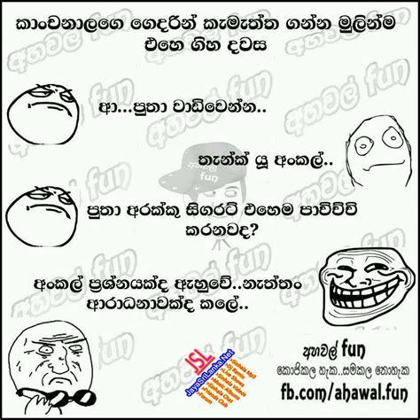 fb pictures sinhala holidays oo