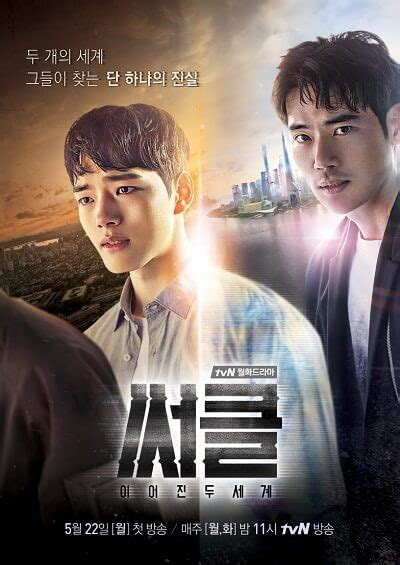 Drakorindo Circle | drama korea circle episode 9 subtitle indonesia drakorindo