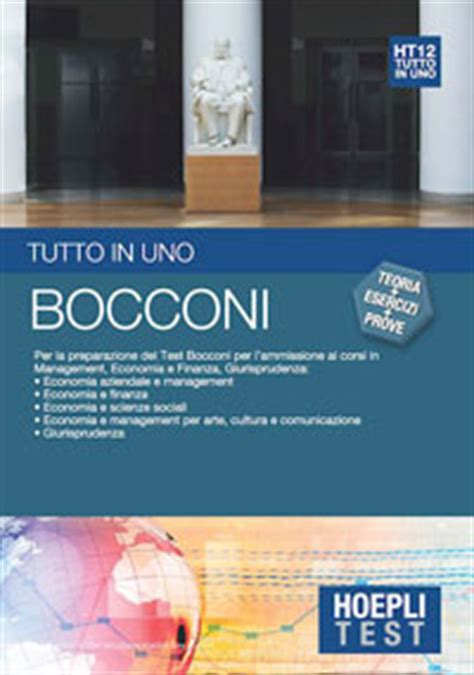 simulazione test economia e management hoeplitest it bocconi