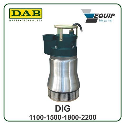 Submersible Dab submersible centrifugal dab