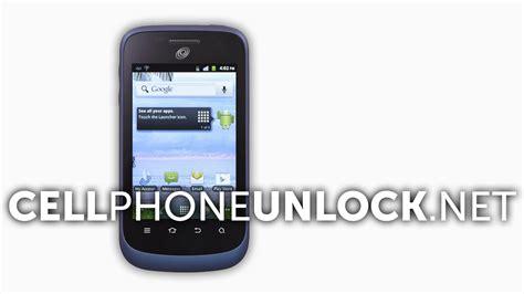 Hp Zte Maven how to unlock zte phones cellphoneunlock net