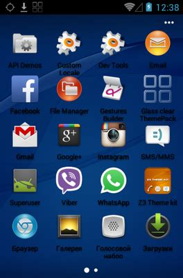 z3 themes for android z3 android theme for apex launcher androidlooks com