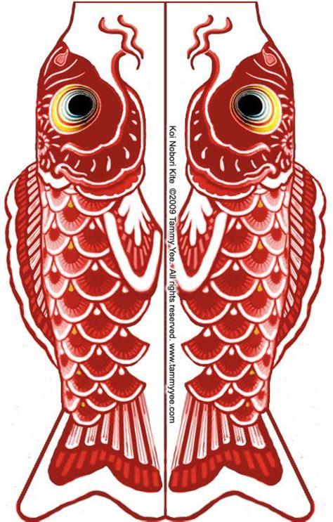 pattern for japanese fish kite koi fish kite library make take pinterest kites