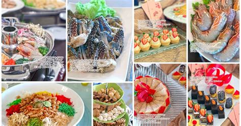 e o hotel new year buffet daily moments by barryboi new year steamboat
