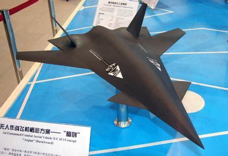 Sebuah Drone Di Malaysia sword bisa jadi drone supersonik pertama di dunia