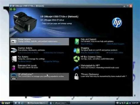 resetting hp officejet 6500a plus hp officejet 6500a plus service and reset menu doovi