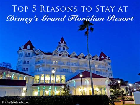 five luxurious reasons to stay mike belobradic top five reasons to stay at disney s grand