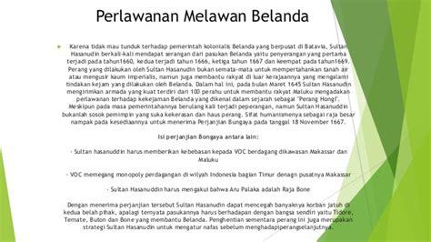 biography sultan hasanudin dalam bahasa inggris biografi sultan hasanuddin