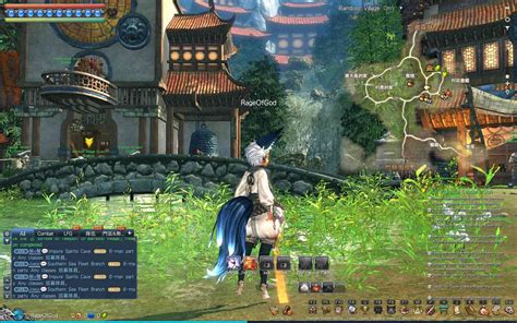 [Guide] Playing on Blade & Soul TW [ English Patch]