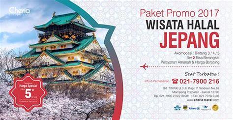 Wisata Halal Jepang paket tour jepang wisata halal muslim friendly 2018 2019 cheria