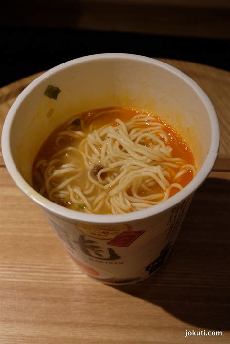 Ramen Cup you heard about the michelin starred instant noodle