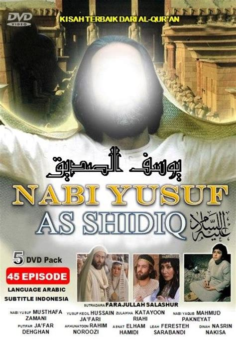 film nabi sulaiman subtitle indonesia download film nabi musa versi islam subtitle indonesia