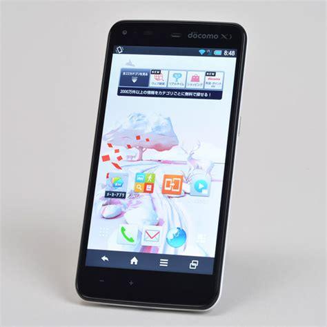 docomo sharp sh 01f aquos igzo phone zeta android 4 4 kit