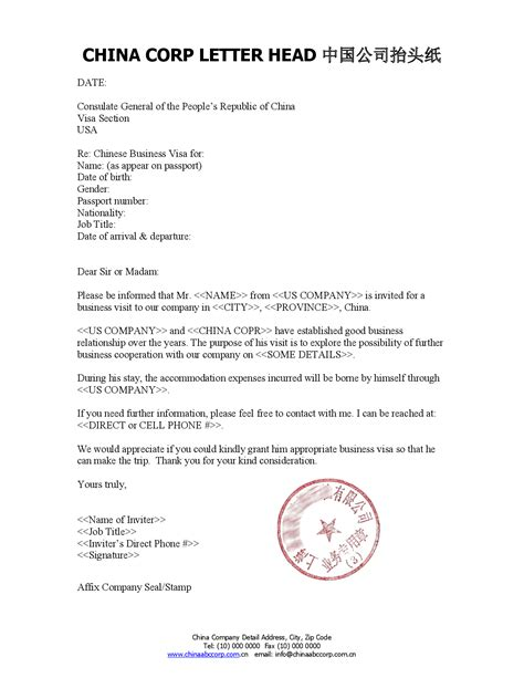 Invitation Letter For China Work Visa Sle Invitation Letter For Business Visa Chainimage