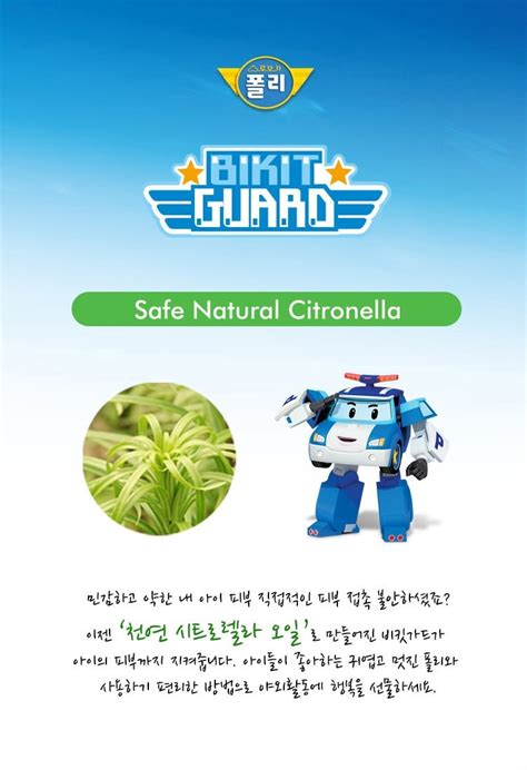 Bikit Guard Mosquito Clip Anti Nyamuk Best Seller J Limited buy lowest price sg seller fast delivery korea bikit guard mosquito repellent clip type
