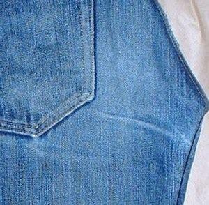 Sugar Kopi 函館湯の川のジーンズ修理工房 デニムリペア函館 tel0138 57 8790 デニムリペア実例 股ぐり