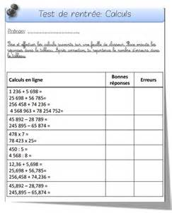 single subject lesson plan template irregular plural nouns worksheet 4th grade abitlikethis