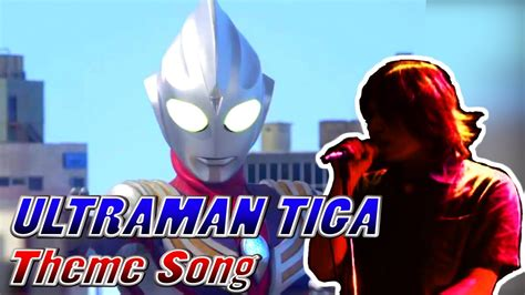 theme song ultraman mebius ultraman tiga theme song take me higher lyrics cover