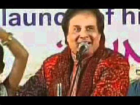 tari udas aankh man manhar udhas pankida ne aa pinjaroo manhar udhas hd doovi