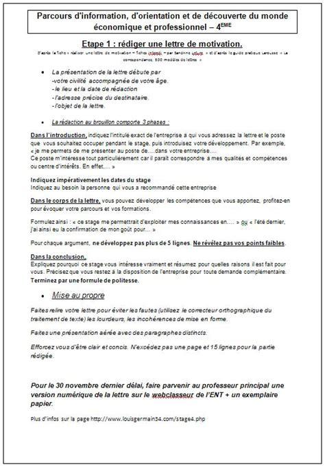 Exemple Lettre De Motivation Classe Européenne Anglais Consignes Pour Acceder Au Webclasseur Onisep