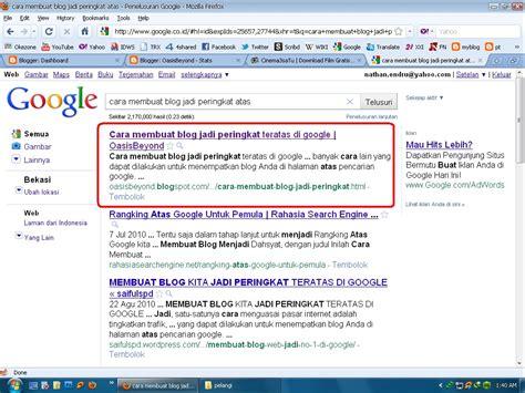 cara membuat blog google cara membuat blog jadi peringkat teratas di google