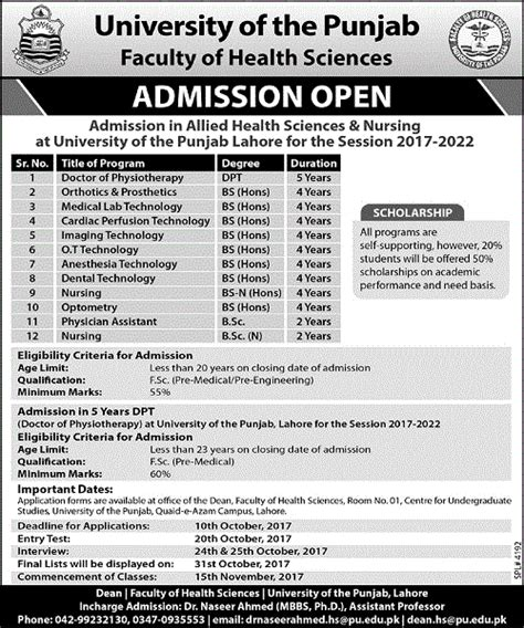 Punjab Mba Admission 2017 by Punjab Lahore Admissions 2017 In Allied Health