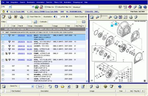 Spare Part Ford Mahal general motors gm global