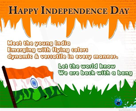 independence dayquotes