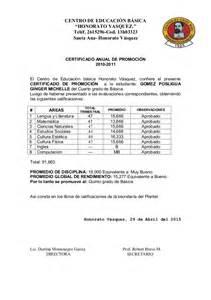 acta entrega declaracin anual 121 modelo de certificado anual de promocion