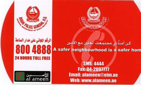 emirates toll free number emirates toll free number al ameen service from dubai